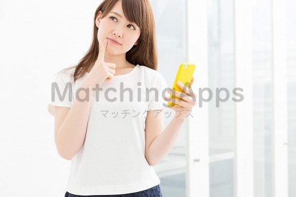 matchingapps-worried-woman